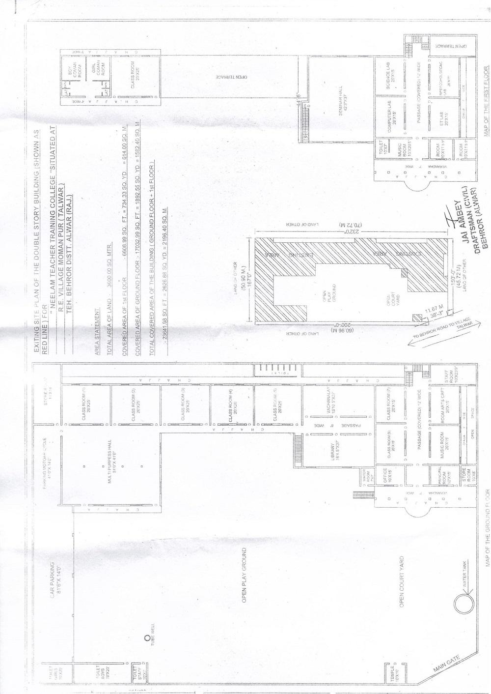 blueprint_neelamttcollege